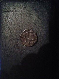 عملة مغربية قديمة جدا عام 127 هجرية
