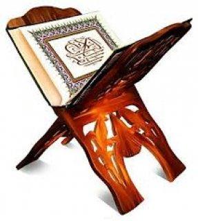 تحفيظ القران وتدريس اللغة العربية لجميع المراحل العمرية