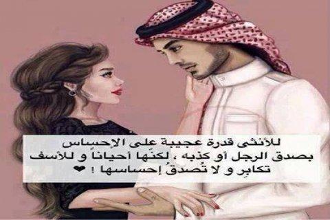 اود الزواج بشخص متزن جاد في حياته