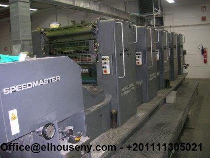 ماكينة هايدلبرج سبيد ماستر 5 لون