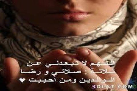 انا فتاة مسلمه لم يسبق لي الزواج واتمكنى ان اتعرف على الانسان ال