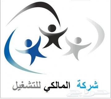 تبحث عن عمل في دول الخليج