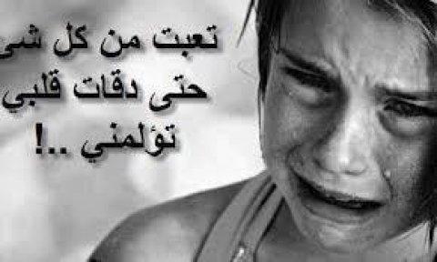 انا ابحث عن شاب مغربي جميل وذات دين وخلق