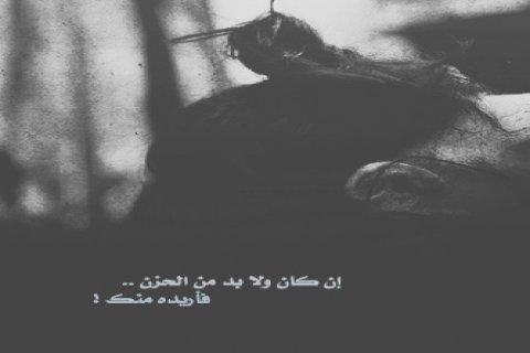 أتمنى الارتباط برجل مسلم ملتزم،حنون، كريم