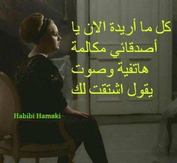 تعارف المغرب  ابحث عن فتاة لطيفة و جميلة بكل معنى الكلمة