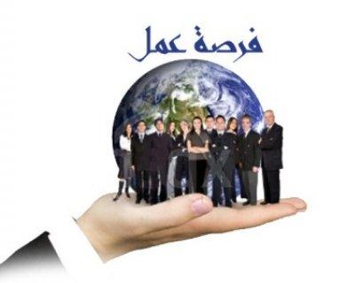 فرصة عمل جديدة عن طريق التسويق الشبكي