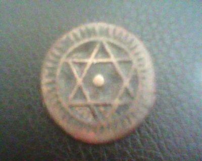 قطعة نقدية مغربية قديمة 1284 عمرها حوالي 729 سنة