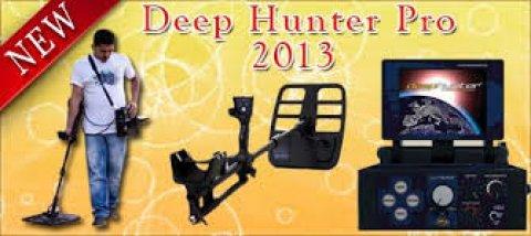 جهاز Deep Hunter Pro لكشف الدهب