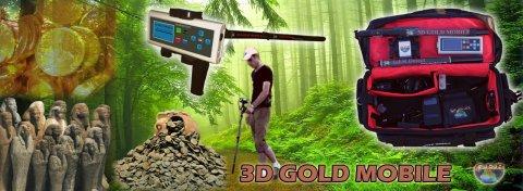 جهاز 3D GOLD MOBILE لكشف الكنوز