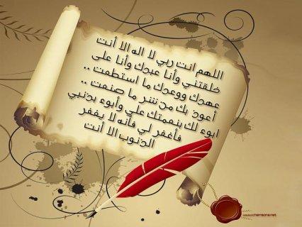 ابحث عن شابة قنوعه_هادئه_رومانسية