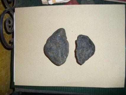 احجار  غريبة
