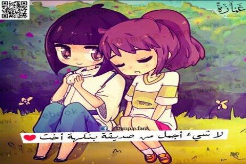 ابحث عن شاب مش عصبى ومريح نفسيا ومتفهم