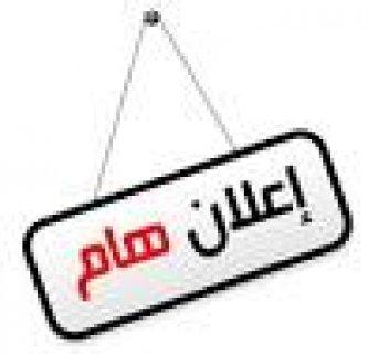 مطلوب زئبق روحاني ورق الغزال  لتنزيل أو البيع