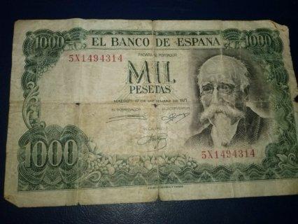 ورقة نقدية اسبانية