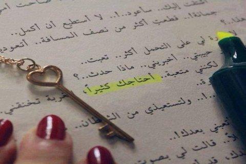 انا شابة من اسرة محافظةو حافظة للقران