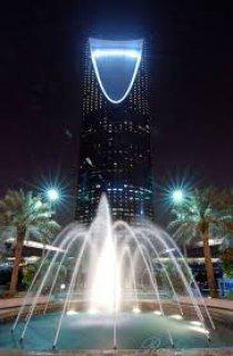 عقود وفرص عمل نسائية للمملة السعودية