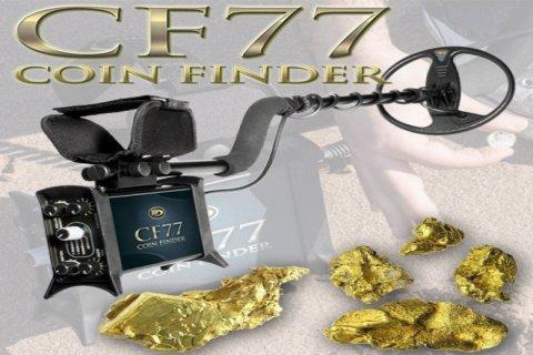 جهاز للبحث والتنقيب عن الذهب تحت الأرض