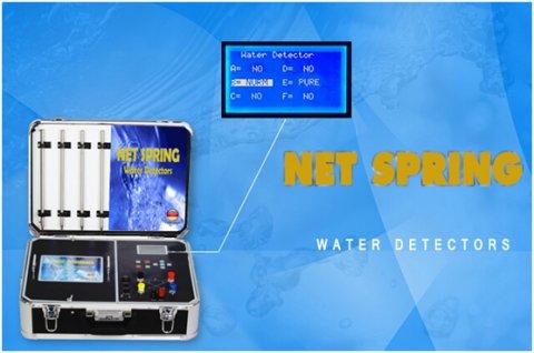 جهاز كاشف المياه والآبار الجوفية بجودة عاليه
