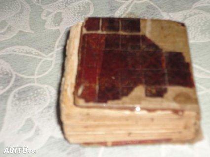 كتاب حصن الحصين قديم جدا