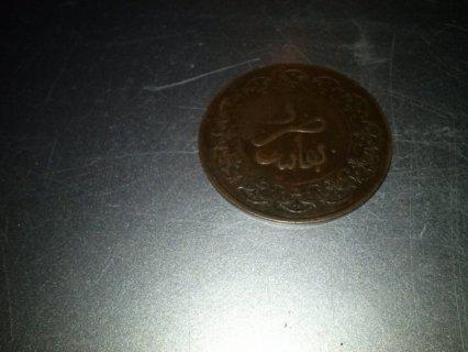عملة نادرة 1310 ضربت بفاس