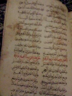 مخطوطات.