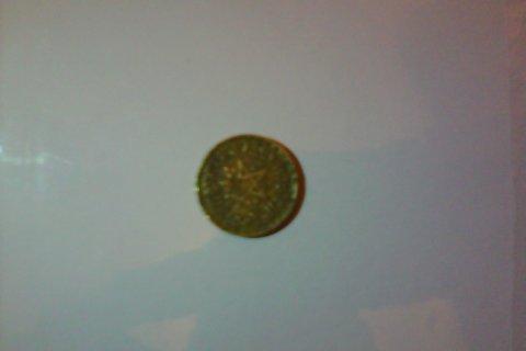 السكة المحمدية الشريفة ذو 10 فرنك سنة 1371 م