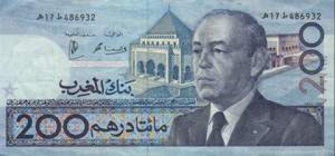 200 درهم فئة ثلاتة ملوك