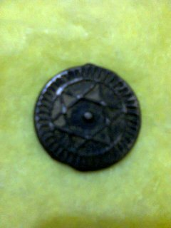 قطعة نقدية مغربية قديمة1286  عمرها حوالي 729