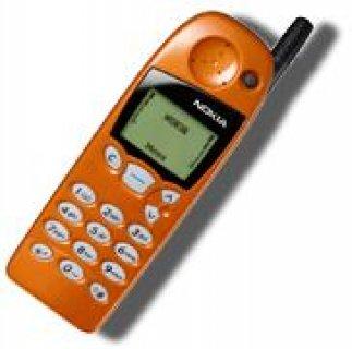 الهاتف القديم نوكيا 5110 للبيع