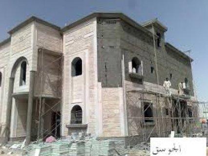 شركة اماراتية تبحث عن عمال تركيب رخام و حجر