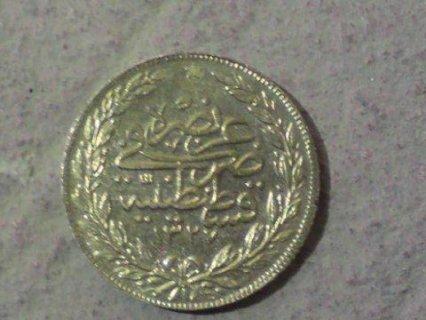 عملة ذهبية عثمانية قديمة