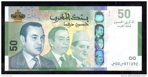 50 درهم 3 ملوك