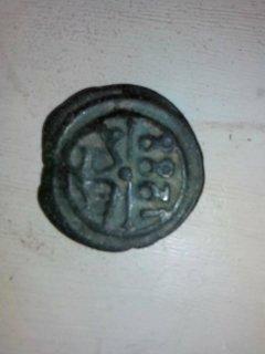 بيع قطعة نقدية تعود لسنة 1288
