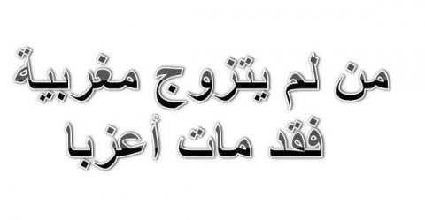 طبيبة مستوي راقي من اسرة محترمة ميسورة الحال أشغل مركز مرموق