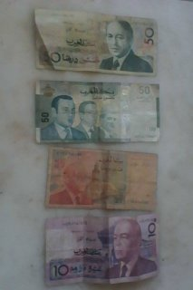 نقود للبيع oujda