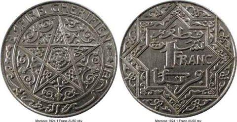 قطعة تساوي 1 فرنك