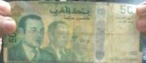 نقود قديمة للمغرب