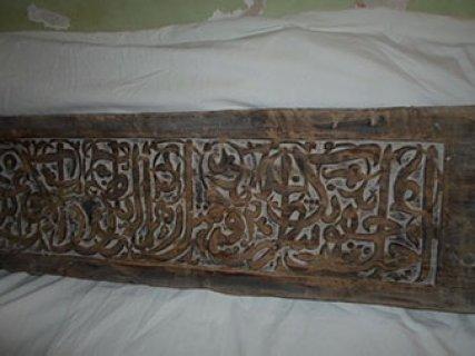 قطعة خشبية