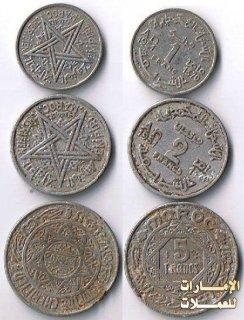 نقود مغربية تعود لحقبة الاستعمار