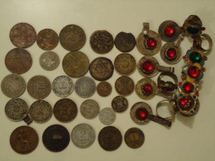 Bagues et Monnaies anciennes