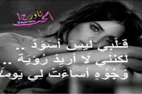 انا مغربية محترمة انيقة اود الاستقرار والهدوء