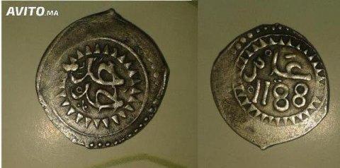 قطعة نقدية قديمة 1188م