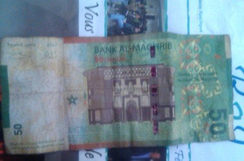 billett 50 DH 3 MOLOUKE