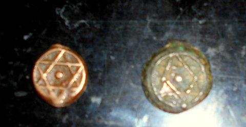 نقود معدنية قديمة للبيع