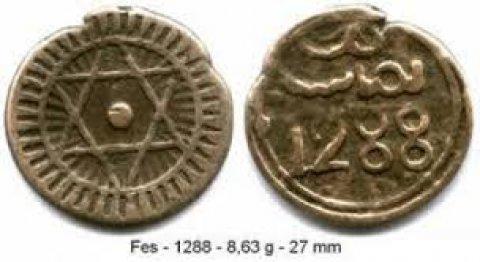 عملة مغربية قديمة لسنة 1288