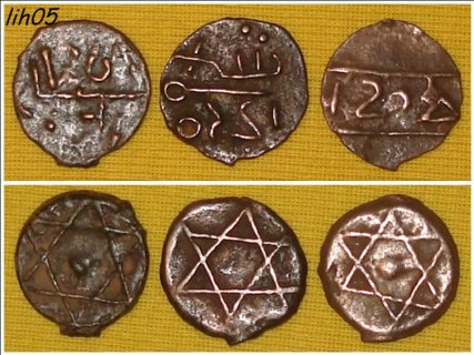 عملات نقدية مغربية قديمة برموز غريبة .