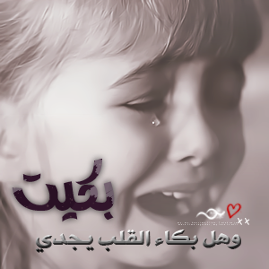 انا شابة مغربية اريد الارتباط بشاب عربي