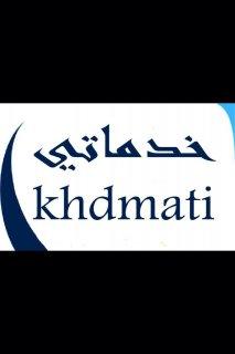 مطلوبب عاملات منزليات شاطرات للعمل بالسعودية