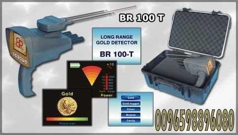 جهاز كشف الذهب والكنوز والاثار BR100T