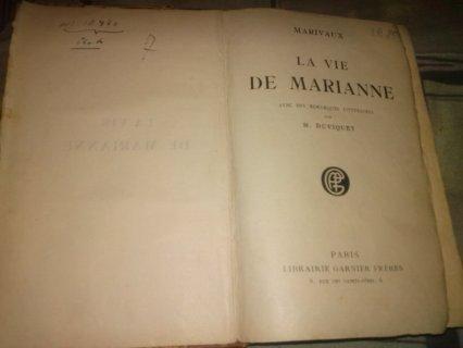 كتاب قديم طبع سنة 1885